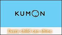 Kumon - Milton Krynes