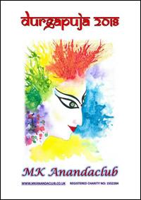 MKAC Durga Puja 2018 Brochure