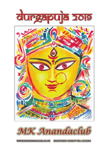 MKAC Durga Puja 2019 Brochure