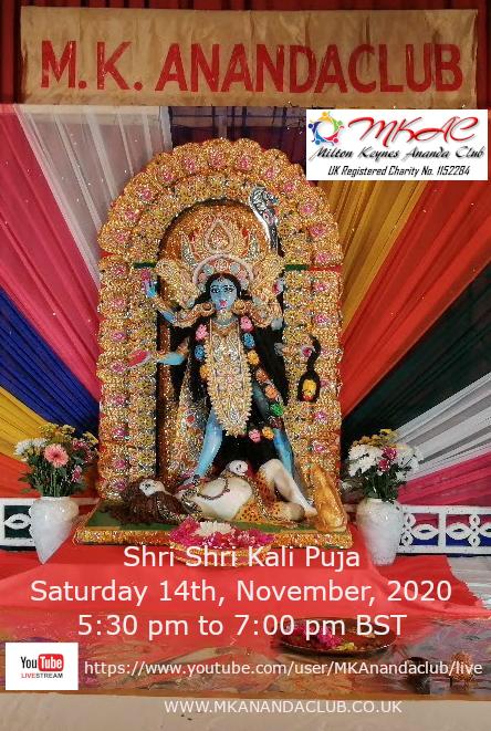 MKAC Kali Puja 2020
