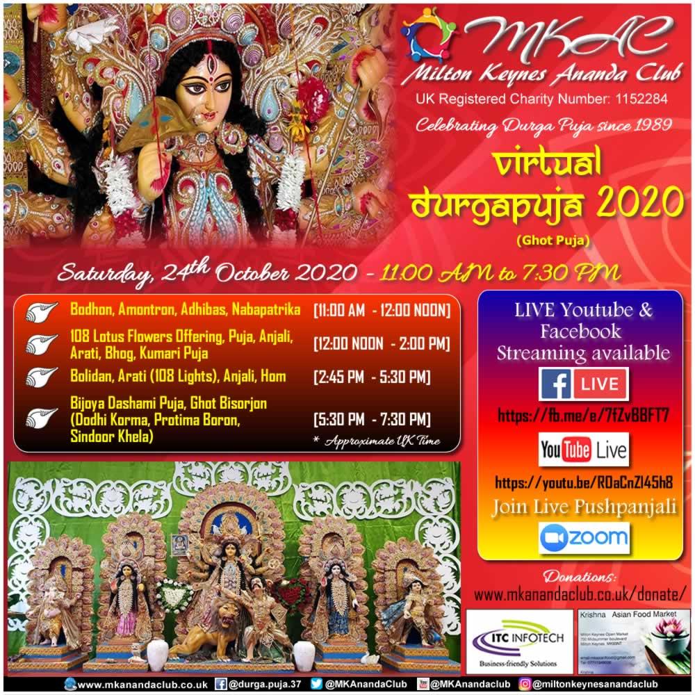 MKAC Durga Puja 2020